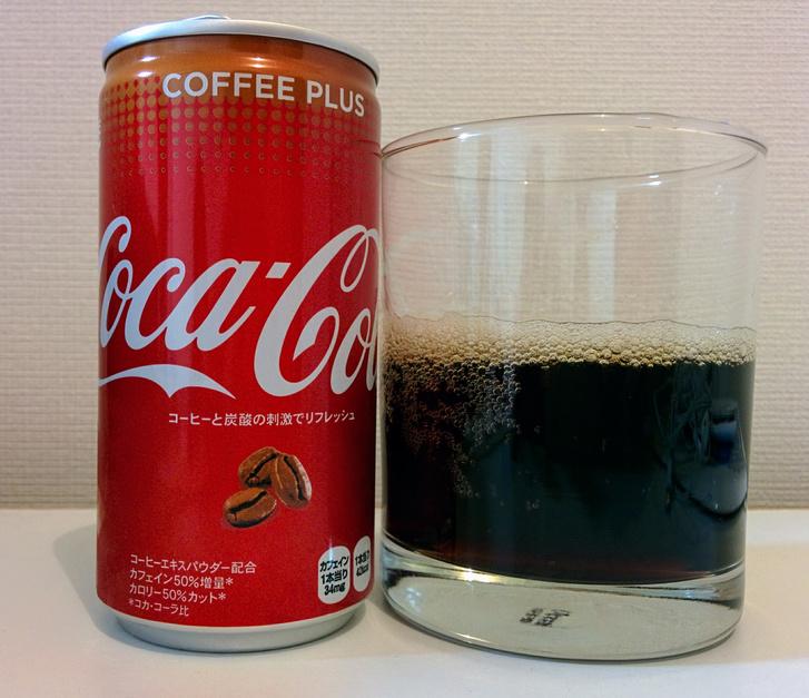 Hála az égnek megérkezett a kávés kóla, és pont olyan, mint amilyennek az ember elképzeli