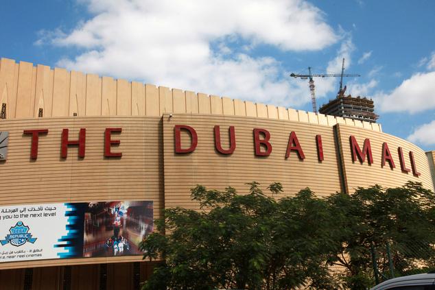 A Dubai Mall bejárata