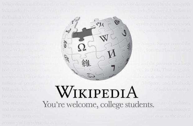 Nagyon szívesen, egyetemisták! Olvasható a Wikipedia alatt.