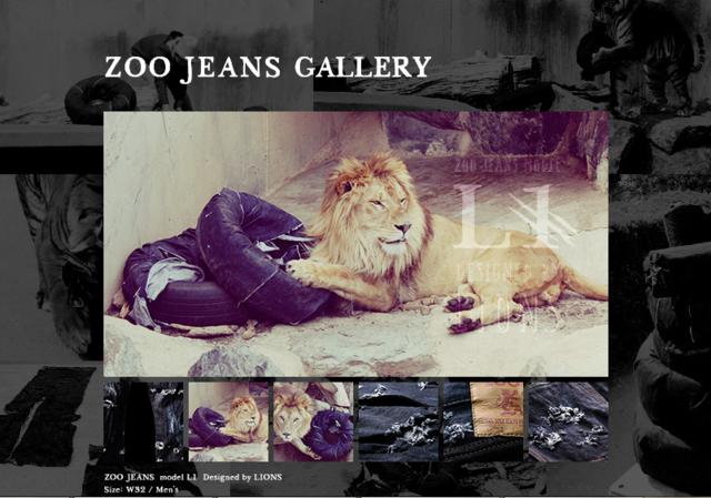 A márka honlapján megnézheti a ragadozókat munka közben.