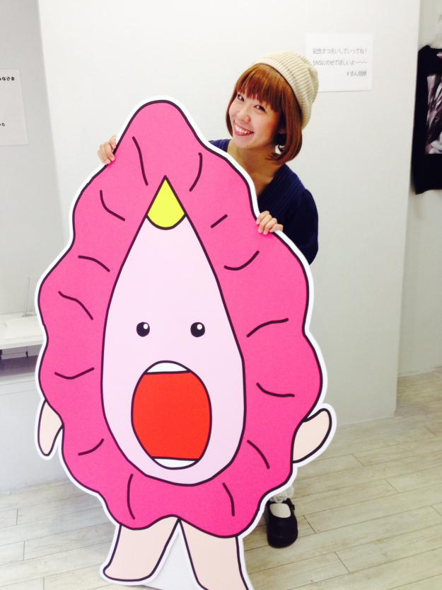 Viccesen ábrázolja a vaginát a japán művész.