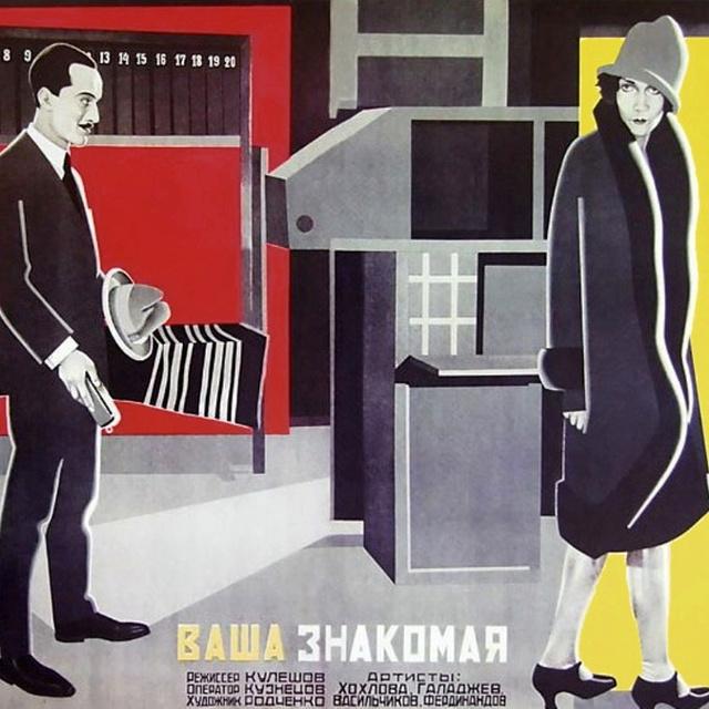 A szovjet nők furcsa szépség trükkökkel próbálták kompenzálni a szűkös fogyasztási cikkek adta lehetőségeket.