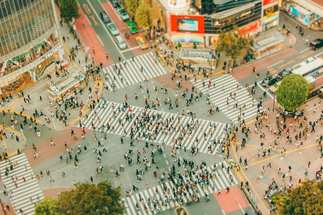 A híres Shibuya 109 kereszteződés