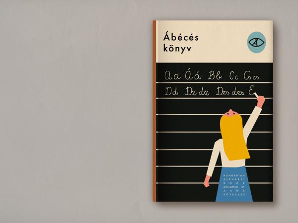 Rég nem láttunk olyan menő stílusban kivitelezett Ábécéskönyvet, mint a magyar származású, de Cipruson élő illusztrátor, Kövecses Anna munkája.
