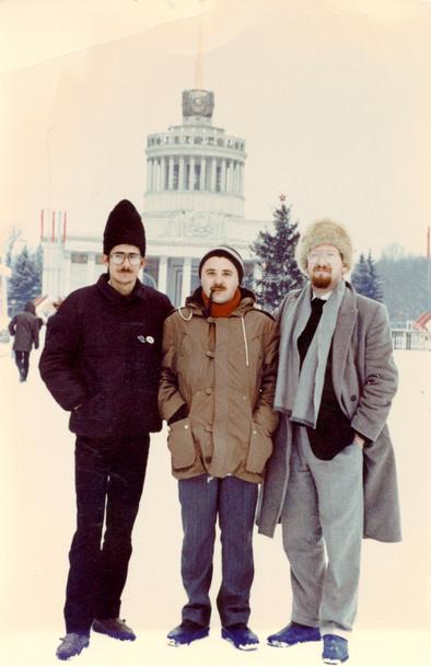 Egy kép az ősidőkből. Kijev 1990