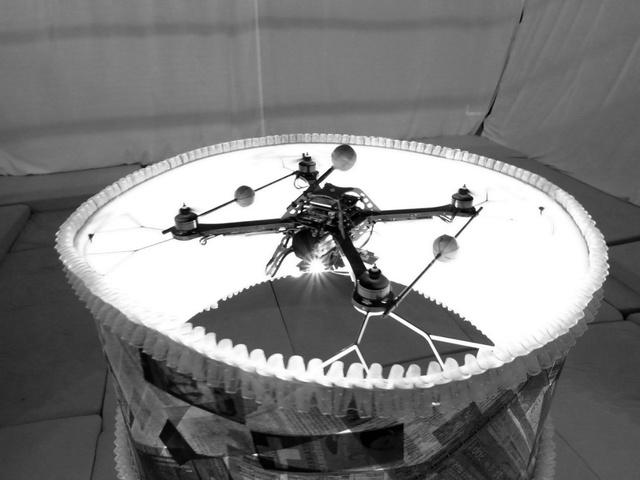 Így került bele a quadcopter a búrába.