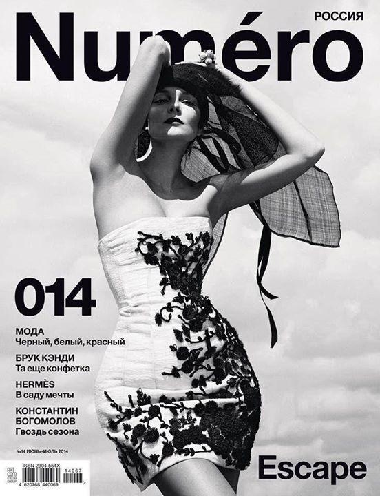 A szupermodell egy  igazán nyárias, ujjatlan, virágokkal díszített miniruhában pózolt a neves magazin orosz kiadásában júniusban.