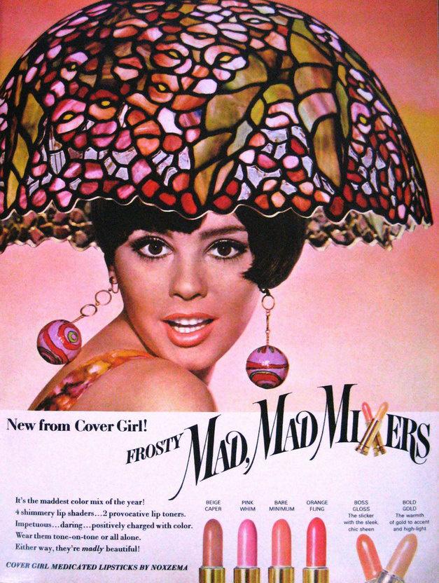 Tiffany lámpás rúzs reklám a Cover Girltől 1966-ban.