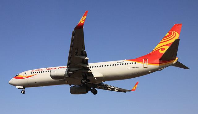 A Hainan Airlines egyik, még nem hulladékolajjal repülő Boeing 737-ese