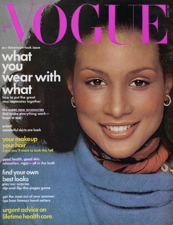 Beverly Jonhson 1974-es Vogue címlapja.