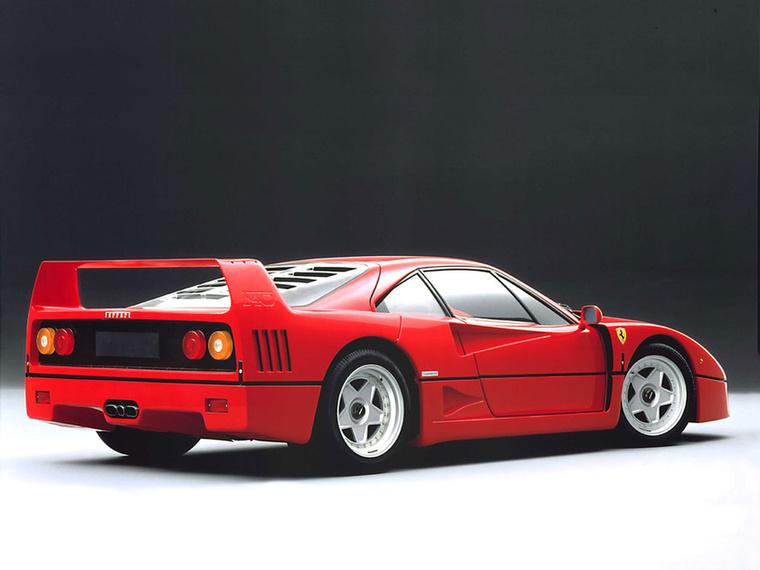 Ferrari F40: A poszterautók másik királya