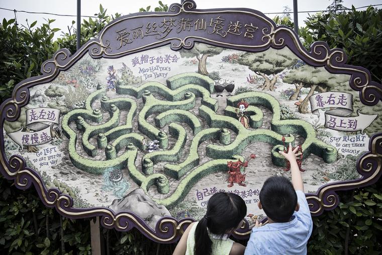 A Fantasyland (Fantáziaföld) egyik legfőbb attrakciója az Alice Csodaországbant idéző sövénylabirintus.