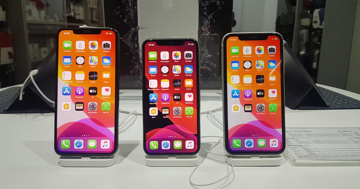 Bedőlt a mobiltelefonok piaca thumbnail