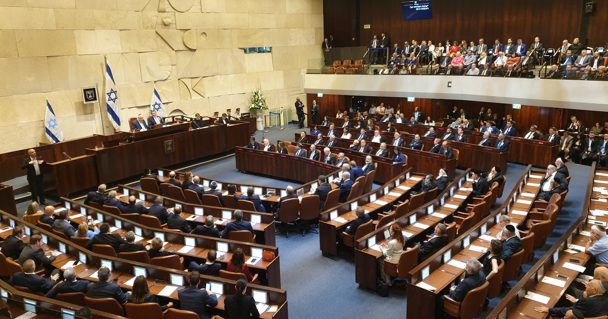 Nem ment át az izraeli parlamenten az állampolgársági törvény megújítása