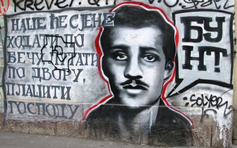 Gavrilo Princip graffiti Belgrádban