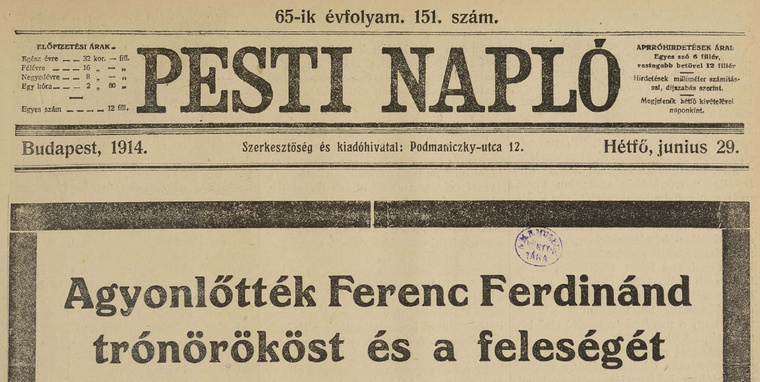 Olvasson bele az akkori lapokba az Arcanum archívumában! Kattintson a képre!