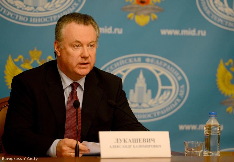Alekszandr Lukasevics