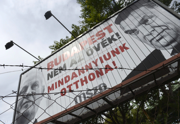 A Magyar Szocialista önkormányzati választási plakátja Budapesten a Váci úton 2014. augusztus 27-én.