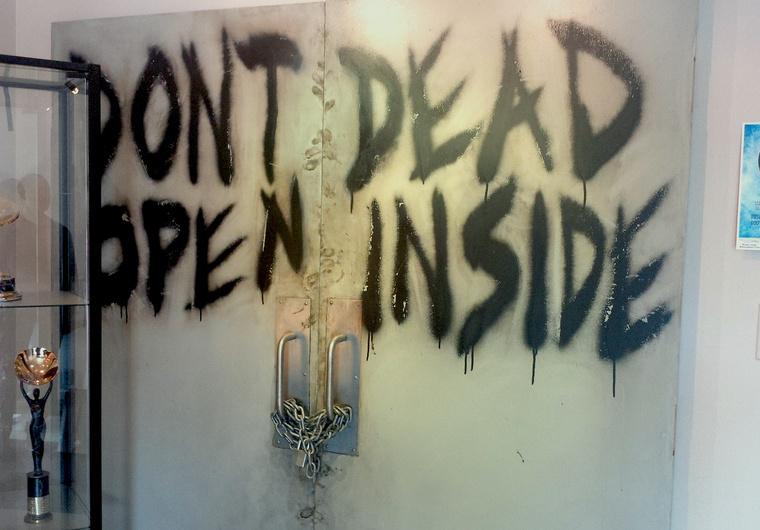 Az ajtó, ami már nem vezet sehová.