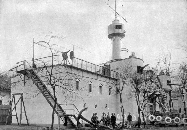 Haditengerészeti pavilon a Városligetben, 1900-ban a Millenniumi Kiállításon