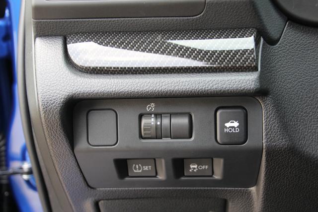 A Subarunál egyetlen gombnyomással kezdetét veheti a zsiványkodás