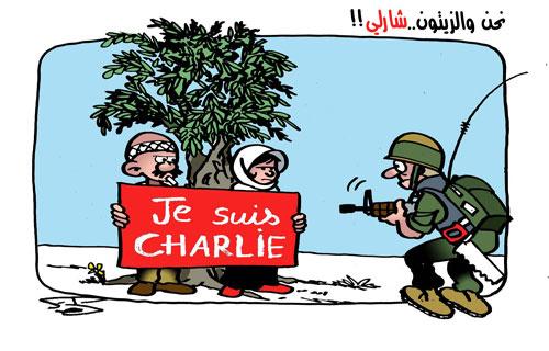 A palesztín al-Ayyam újság karikatúrája
