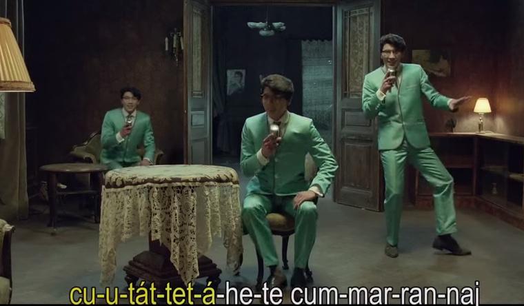 liza karaoke
