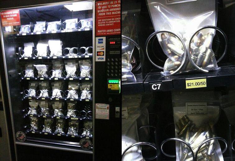 ammo-vending-machine