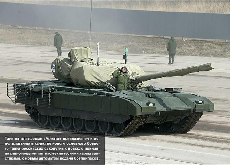 T-14 Armata harckocsi