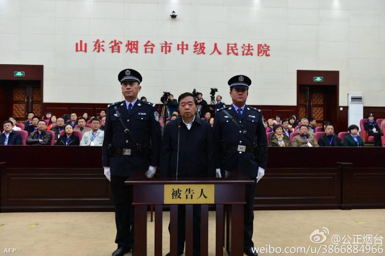 Nancsing polgármesterét 15 év börtönre ítélték korrupcióért április 7-én